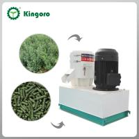 Buy cheap Automatic Animal Feed Pellet Machine from wholesalers