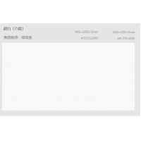 Buy cheap Super White Vitrified 1600*3200mm Marble Look Porcelain Tile from wholesalers