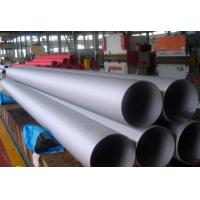 Buy cheap UNS N08904 Alloy Steel Pipe 904l Stainless Steel Tubing For Chemical / Petroleum from wholesalers
