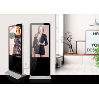 "Buy cheap 42"" interactive standalone LCD Digital Signage Display totem with software from wholesalers"