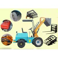 Buy cheap 300kg small mixer feeding loader for sale from wholesalers