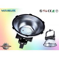 Buy cheap High Brightness 70W Industrial High Bay Lighting Fixtures for Supermarket from wholesalers