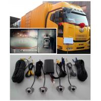 Buy cheap Bird View 360 degree All-round security system recording Lorry Cameras system, Bird View System product