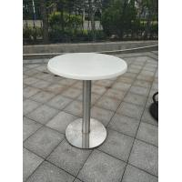 Buy cheap Stainless Steel Table leg Outdoor Furniture Cafe Table Water Proof Table base from wholesalers