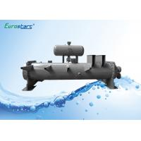 Buy cheap Flooded Type Water Chiller Finned Tube Heat Exchanger Double Circuits from wholesalers