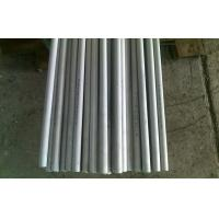 Buy cheap Small Diameter Pipe Stainless Steel Heat Exchanger Tube 304 304L 316L from wholesalers