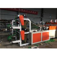 Buy cheap Biodegradable Garbage Bag Making Machine Extrusion Output 80 - 140 PCS/Min from wholesalers