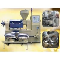 Buy cheap Wholesale price cooking oil making machine for sale from wholesalers