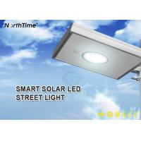 Buy cheap Outdoor All In One Integrated Motion Sensor Street Lights Energy Saving IP65 Waterproof from wholesalers