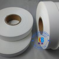 Buy cheap Blank woven clothing care label nylon taffeta polyamide printed label 25mm*200m  for thermal transfer printing from wholesalers