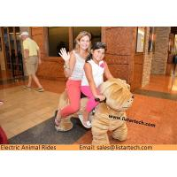 Buy cheap Newest Vendors Animal Mall Rides, the Mall on a Furry Animal Scooter for Sale from wholesalers