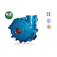 Buy cheap High Capacity Horizontal Centrifugal Slurry Pump Wear Resistant For Electric Power from wholesalers