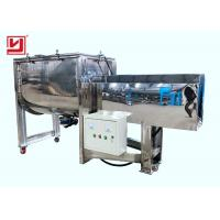 Buy cheap Horizontal Putty Powder Ribbon Blender ,Powder Mixer Machine Stainless Steel from wholesalers