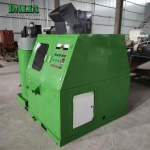 China Copper Wire Recycling Machine Aluminum Wire Recycling Machine on sale