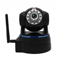 Buy cheap cctv wifi p2p ip camera plug and play wireless wired ip camera from wholesalers