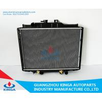 Buy cheap Custom Aluminum Mitsubishi Radiator DELICA'86-99 China kinga supplier OEM CW749167 product