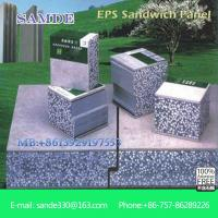 Buy cheap Modular green wall system anti earthquake brick interior sandwich wall panel 2440*610*75mm from wholesalers