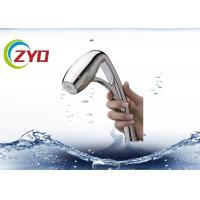 Buy cheap Oxygen Pressurized Chrome Shower Head , Silver Hand Nozzle Unique Shower Heads from wholesalers