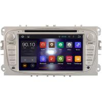 Buy cheap Google Map 1.6GHZ Stereo Ford DVD Player , Ford Mondeo DVD Navigation System 2007 - 2012 from wholesalers