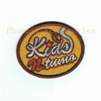 Buy cheap Embroidery emblem from wholesalers