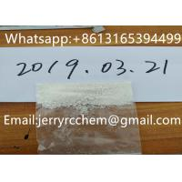Buy cheap Pharmaceutical Materials in stock white powder App-b App-binaca APP-BINACA APPBINACAFactory supply 99%purity appbinaca from wholesalers