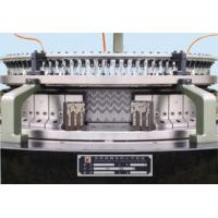 Buy cheap Single Forward-stitching Terry Machine from wholesalers