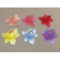 Buy cheap Colorful Flower Custom Embroidered Patches With Iron On For Clothing from wholesalers