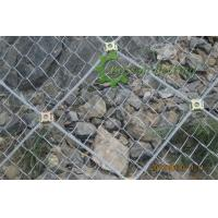 Buy cheap Rockfall protection net ;wire mesh;fence from wholesalers