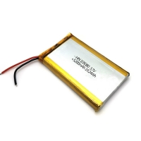 Buy cheap 10x50x80MM 20Wh 5200mAh 3.7 Volt Battery Pack from wholesalers
