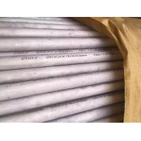 Buy cheap AISI 316L Metric Size Tubes SS Seamless Pipes Hydraulic ASTM A269/A213 –AISI 316L from wholesalers