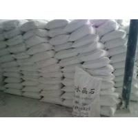 Buy cheap Na3AlF6 Crystalline Powder Synthetic Cryolite Flux For Aluminum 7784-18-1 product