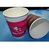 Compostable Take Away Ripple Paper Coffee Cups 8OZ / 12OZ / 16OZ With ...