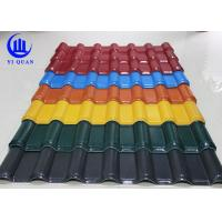 Buy cheap Unbreakable Waterproof Synthetic Resin  Roof Tile with ASA Coating from wholesalers
