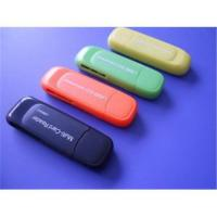 Buy cheap card reader from wholesalers