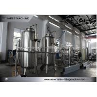 Buy cheap Industrial Water Purifiers 11Kw Ro Water Treatment System Ultraviolet Water Disinfection from wholesalers