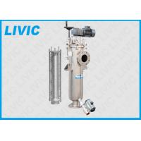 Buy cheap High Viscosity Automatic Self Cleaning Water Filters For Coatings / FCC Slurry Filtration from wholesalers