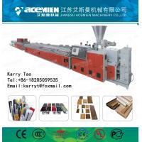Buy cheap Wood plastic wall panel production line from wholesalers