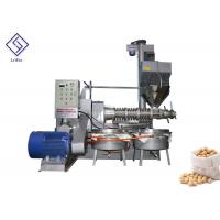 Buy cheap Stainless Steel Screw Press Separator Soybean Oil Making Machine For Edible Oil from wholesalers