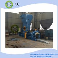 Buy cheap waste paper baler machine / waste paper baling machine / hydraulic cardboard baler from wholesalers