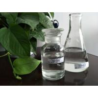 Buy cheap Agriculture Grade Sodium Methylate Solution Synthesis Of Medicine / Pesticide from wholesalers