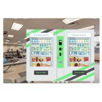 Buy cheap Automatic Pharmacy Vending Machine , Hospital Use Pharma Vending Machines With Wifi from wholesalers