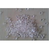 Buy cheap Heat Resistance Hot Melt Adhesive Pellets , Polypropylene Synthesis Hot Melt Granules from wholesalers