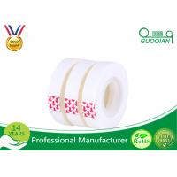 Buy cheap Transparent Color Coded Packing Tape Easy Tear Acrylic Adhesive from wholesalers