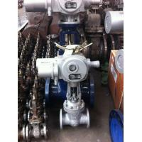 Buy cheap Electric Actuated GATE Valves product