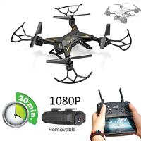 Buy cheap New RC Helicopter Drone Camera HD 640P/1080P WIFI FPV Selfie Drone Professional Foldable Quadcopter 20 Minutes Battery L from wholesalers