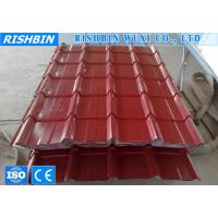 Buy cheap Green Recycable Metal Roofing Sheet , Coloured Roofing Sheets from wholesalers