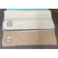 Buy cheap Cotton Terry Towel Hotel Bath Towel from wholesalers