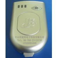 Buy cheap Handheld Bluetooth RFID Reader/Writer from wholesalers