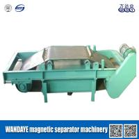 Buy cheap Self Loaded Over Band Magnetic Separator , Suspended Magnetic Separator from wholesalers