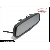 Buy cheap Clip On Rear View Parking Mirror With 0.3m - 1.8m Distance Parking Sensor from wholesalers